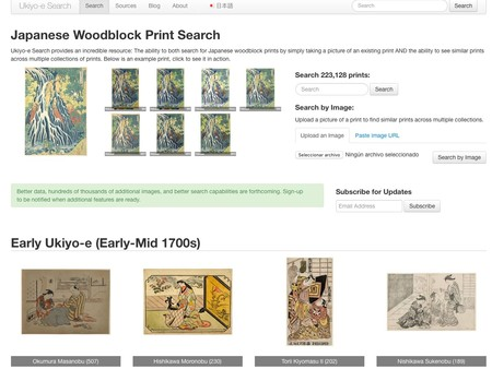 Window Y Japanese Woodblock Print Search Ukiyo E Search