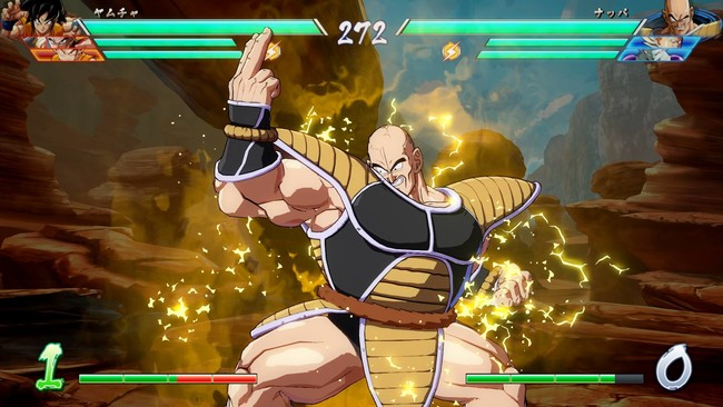 Nappa Dragon Ball Fightetz