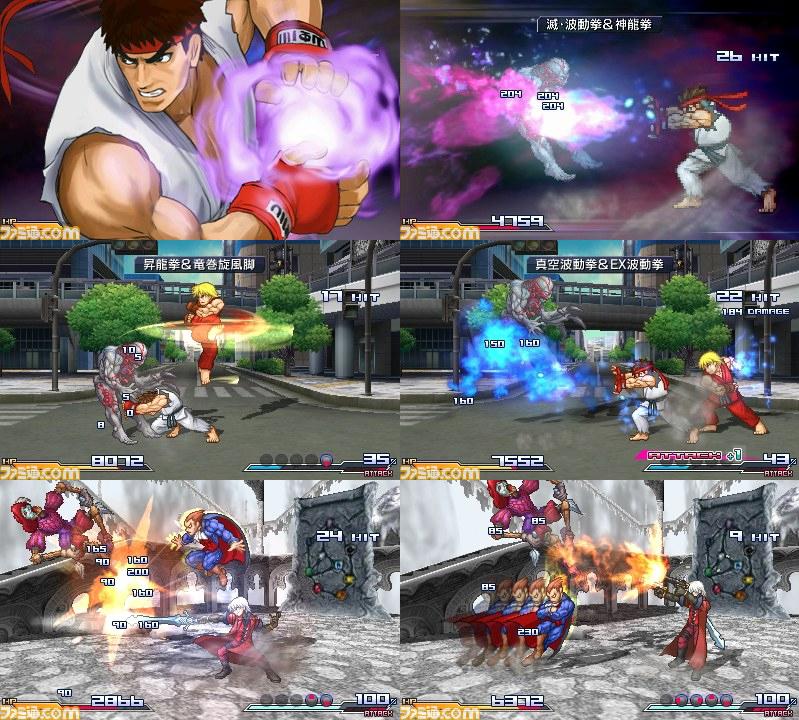 Foto de 110412 - Project x Zone (Capcom) (8/8)
