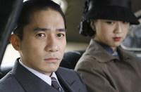 'Deseo, Peligro', Ang Lee y el cine americano