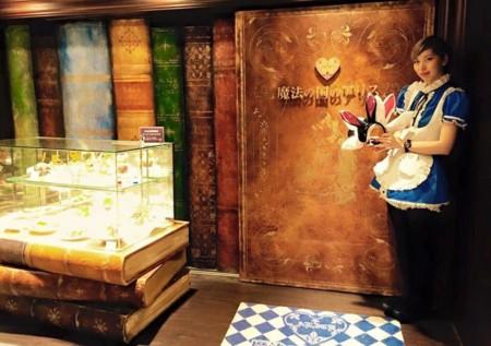 Alice Wonderland Tokio