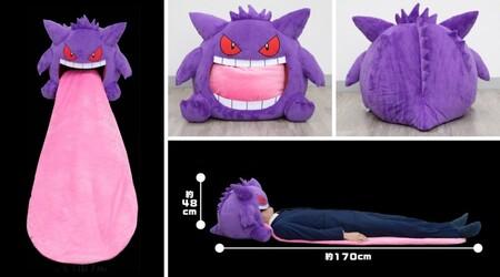 Cuando crees que ya lo has visto todo, llega Pokémon y lanza un peluche de Gengar con una lengua enrollable en la que echarte la siesta