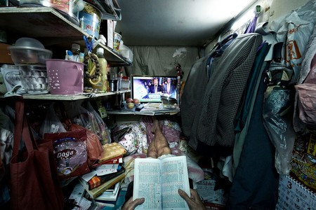 Rooms Hong Kong Lam Photos 11 Adapt 1900 1
