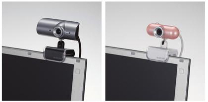 Nuevas webcams de Elecom
