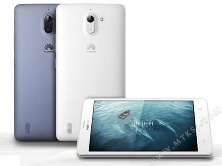 Huawei también se pasará a MediaTek con el G628