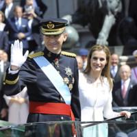 Pareja coche Felipe VI Letizia Ortiz rey reina