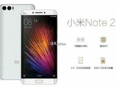 Se esperan dos versiones del Xiaomi Mi Note 2, todas ellas por menos de 400€