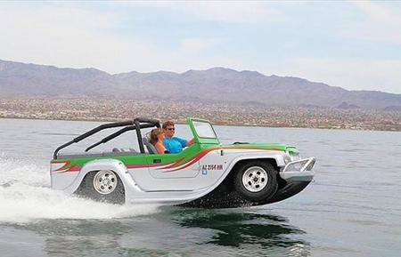 WaterCar navegando