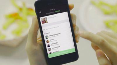 Instagram lanza Direct, su nueva sección para compartir fotografías en privado