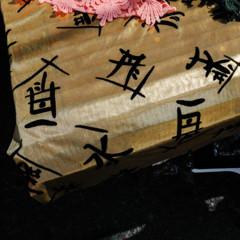 Foto 3 de 9 de la galería fujinon-xf-16mm-f-1-4-r-wr en Xataka Foto
