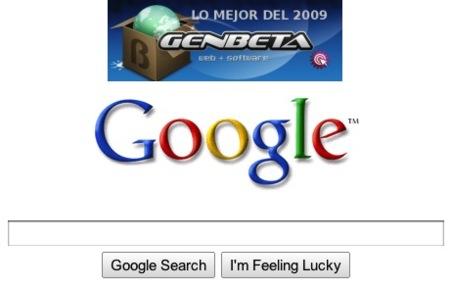 Google Search, el mejor motor de búsqueda del 2009