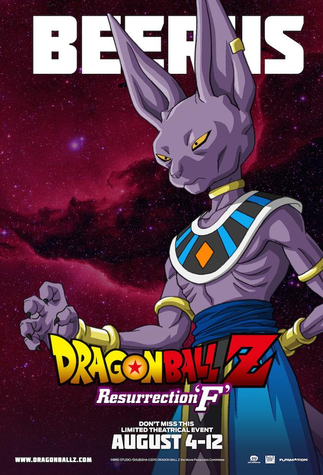 Foto de Carteles de 'Dragon Ball Z: La resurrección de Freezer' (1/8)