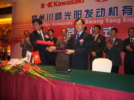 Kymco y Kawasaki se alían para la fabricación de motores...de cortacesped