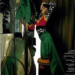 Foto 1 de 15 de la galería bruna-tenorio-una-belleza-oriental-de-sangre-brasilena en Trendencias
