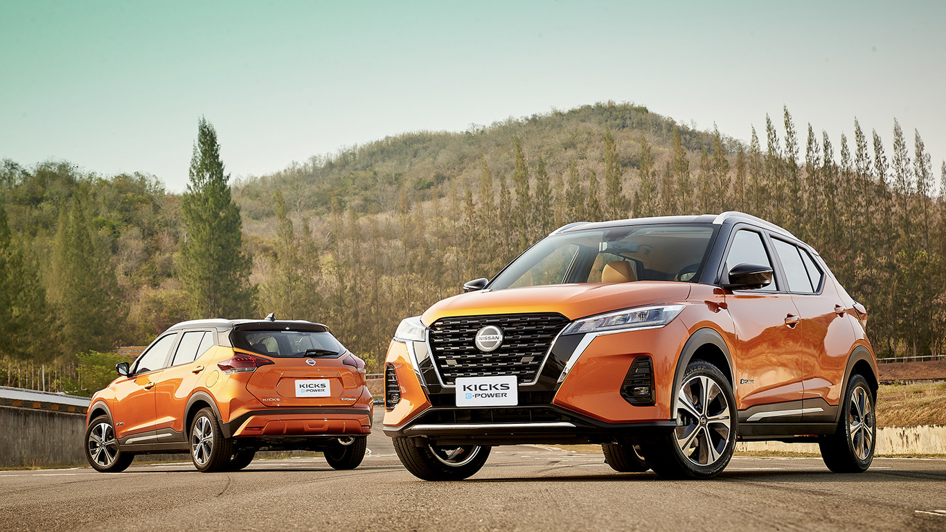 2021 Nissan New Review