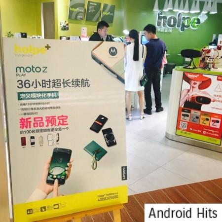 Moto Z Play: Filtran posible fecha de presentación y más fotografías