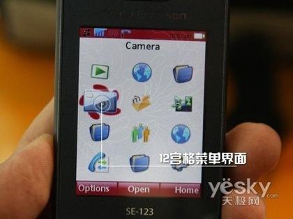 Primeras imágenes de UIQ 3.3