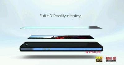 Sony Xperia Z aparece en material promocional: cámara HDR y resistente al agua