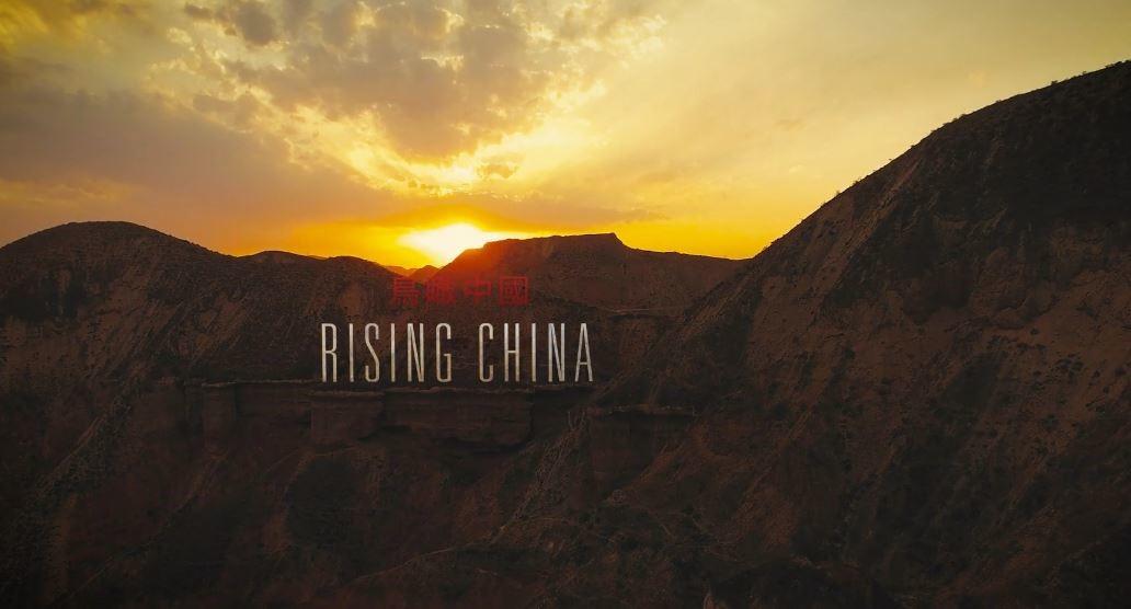 Rising China, recorremos el gigante asiático en un vídeo de menos de 4 minutos