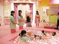 Parque temático de Hello Kitty en Tokio