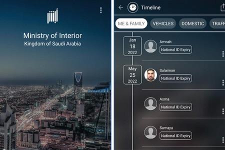 Absher, la app que permite a los hombres de Arabia Saudí controlar la vida de sus mujeres