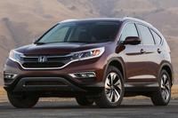 Honda CR-V 2015: Primera imagen