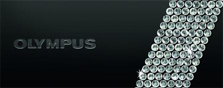 Olympus µ 1040 Crystal