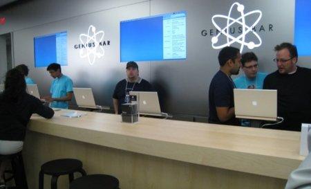 Joint Venture, el nuevo servicio que Apple encargará a los genios de las Apple Store