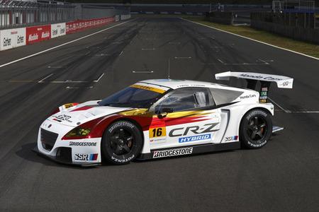 Honda CRZ GT Hybrid para el Super GT