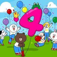 Line celebra su cuarto cumpleaños con más de 200 millones de usuarios activos
