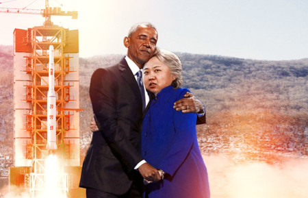 Barack Obama Hillary Clinton Hug Photoshop Battle 16