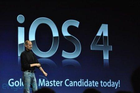 iPhone 4 presentado oficialmente, los prototipos perdidos eran reales