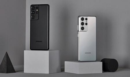 Samsung Galaxy™ S21 Ultra