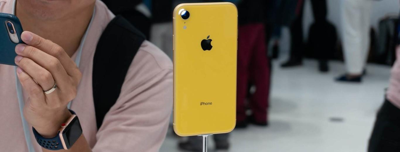 fcdc354b1d2 Fecha y hora de lanzamiento del iPhone XR: un poco más cerca