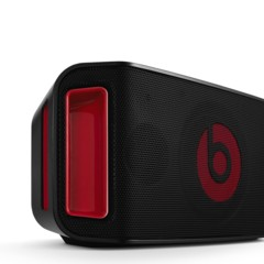 Foto 4 de 12 de la galería beatbox-portable en Trendencias Lifestyle