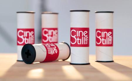 CineStill quiere expandirse hacia el formato medio con un nuevo carrete