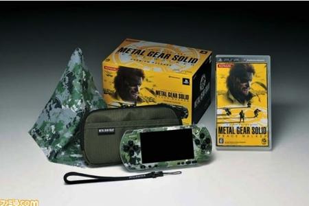 'Metal Gear Solid: Peace Walker': ediciones limitadas de PSP en Japón