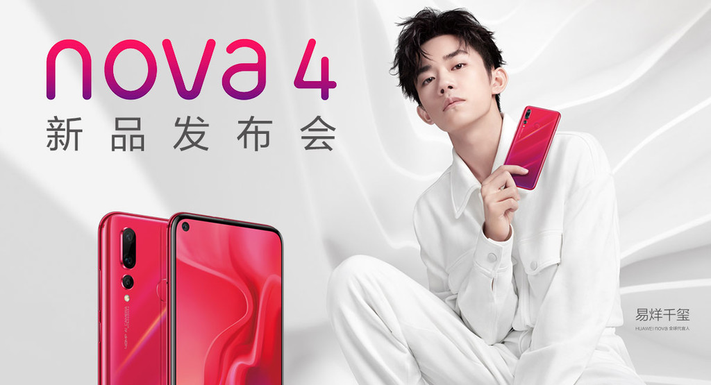 Huawei Nova 4, the perforated screen of Huawei arrives with Kirin 970 and rear camera triple