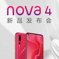 Huawei Nova 4, la pantalla perforada de Huawei llega con Kirin 970 y cámara trasera triple