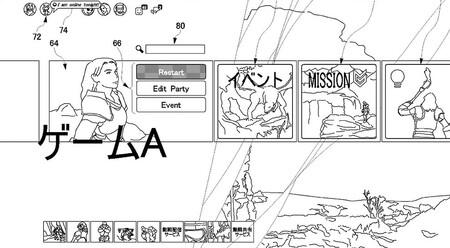 Esta patente de interfaz de PlayStation muestra las novedades con las que Mark Cerny presentó PS5