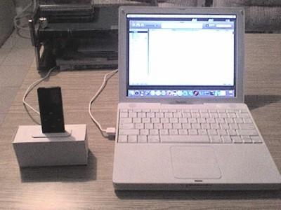 Un nuevo dock casero para el iPod, más discreto