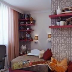 Foto 3 de 5 de la galería dormitorio-juvenil-en-magenta-y-gris en Decoesfera