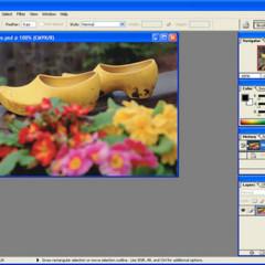 Foto 20 de 24 de la galería evolucion-de-la-interfaz-de-adobe-photoshop-desde-1989 en Xataka Foto
