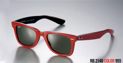 ray ban outlet yx1z  ray ban outlet
