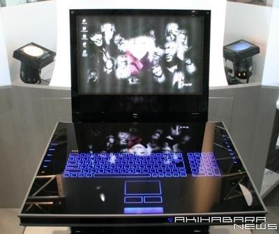 Fujitsu propone nuevos conceptos para el PC