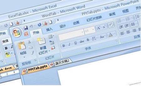OfficeTab, pestañas en Office por fin