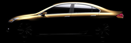 Suzuki Authentics Concept, una novedad para China