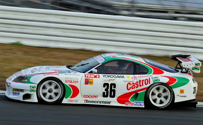 Toyota Supra 1997 JGTC
