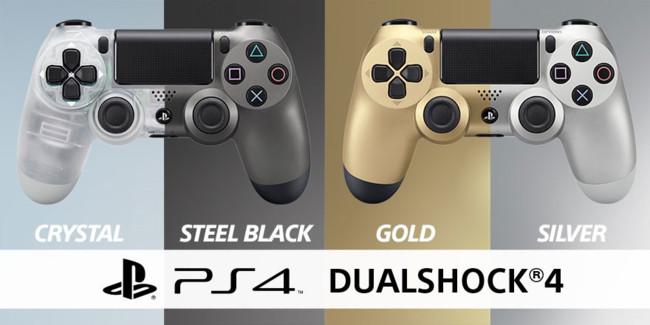 Dualshock 4 Nuevos Modelos