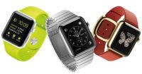 Apple Watch, así vemos al reloj de Apple desde el mundo de la moda
